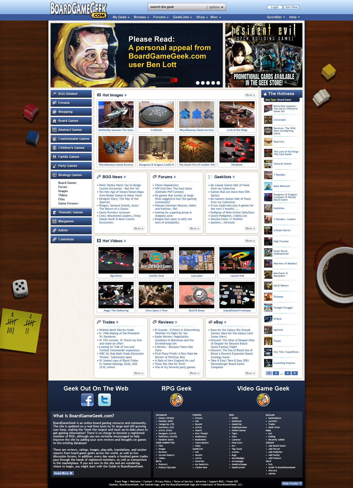 BoardGameGeek_Home_Page_Comp3-cropped